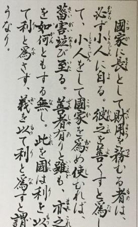 161223_01